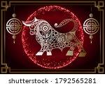 White Metal Ox Symbol Of 2021....