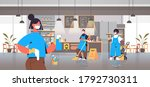 mix race cleaners in masks... | Shutterstock .eps vector #1792730311