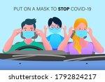 parents and children all wear...   Shutterstock .eps vector #1792824217