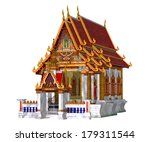 thai temple  isolated on the... | Shutterstock . vector #179311544