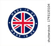 Made In Uk Stamp Sticker Vector ...
