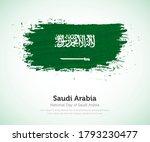 national day of saudi arabia...   Shutterstock .eps vector #1793230477