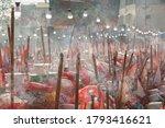 nantou  taiwan   december 21th  ... | Shutterstock . vector #1793416621