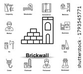brick wall outline icon. set of ...