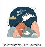 mid autumn festival poster... | Shutterstock .eps vector #1793589061