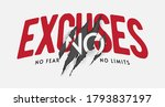 no excuses no fear  no limits... | Shutterstock .eps vector #1793837197