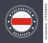 belarus. historical white red... | Shutterstock .eps vector #1793968441