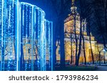 Saint Petersburg. Russia. Admiralty on the background of new year
