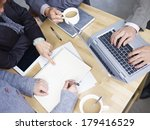 business people meeting in... | Shutterstock . vector #179416529