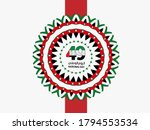 national day written in arabic... | Shutterstock .eps vector #1794553534