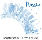 outline russia city skyline... | Shutterstock .eps vector #1794571051