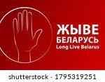 inscription long live belarus... | Shutterstock .eps vector #1795319251