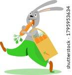 rabbit with carrot  cartoon... | Shutterstock .eps vector #1795953634