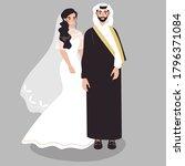 saudi arab wedding vector.... | Shutterstock .eps vector #1796371084