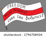 flag of the republic of belarus.... | Shutterstock .eps vector #1796708434
