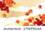 autumn image illustration of... | Shutterstock .eps vector #1796996164