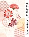 ornate japanese pattern and...   Shutterstock .eps vector #1797019354