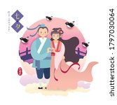 qixi festival or tanabata... | Shutterstock .eps vector #1797030064