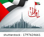 48 uae national day banner with ...   Shutterstock .eps vector #1797624661