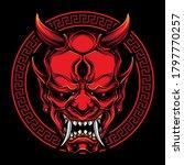 Red Oni Mask Vector Illustration
