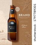 wheat beer bottle in 3d... | Shutterstock .eps vector #1797789301
