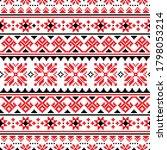 ukrainian  belarusian... | Shutterstock .eps vector #1798053214