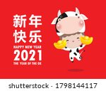 happy chinese new year 2021 the ... | Shutterstock .eps vector #1798144117