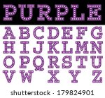 vector font with bulbs. | Shutterstock .eps vector #179824901