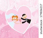 wedding invitation card vector... | Shutterstock .eps vector #179836217