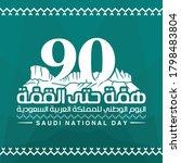 kingdom of saudi arabia 90... | Shutterstock .eps vector #1798483804