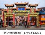 Chinatown  Incheon  South Korea ...