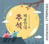 korean thanksgiving day... | Shutterstock .eps vector #1798896361