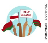 protests in belarus after the... | Shutterstock .eps vector #1799493937
