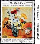 Monaco   Circa 1970  A Stamp...