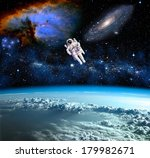 space landscape  view from... | Shutterstock . vector #179982671