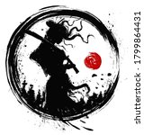 Silhouette Of A Samurai Girl...