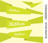 set of retro green ribbons and... | Shutterstock .eps vector #180004661