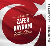 Republic Of Turkey National...