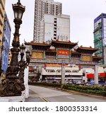 Binondo  Manila City ...