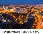 Pavlovskaya Square And Strelka...