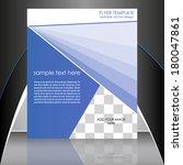 professional business flyer... | Shutterstock .eps vector #180047861