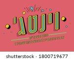retro vector hebrew alphabet ...   Shutterstock .eps vector #1800719677