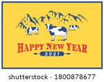 new year card template. ranch...   Shutterstock .eps vector #1800878677