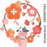 shimenawa beef new year card...   Shutterstock .eps vector #1800897061