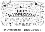 cute hand drawn illustration... | Shutterstock .eps vector #1801034017