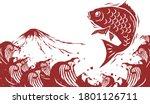 Woodcut Style 2021 Sea Bream...