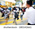 commuters in hongkong | Shutterstock . vector #180142661