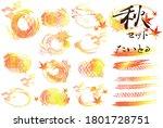 japanese style frame in... | Shutterstock .eps vector #1801728751
