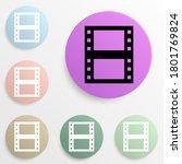 film badge color set. simple...