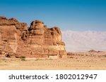 View Of The Solomon Pillars...